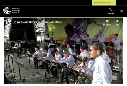 Manly Jazz Online