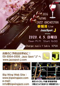 Big Wing Live at J
